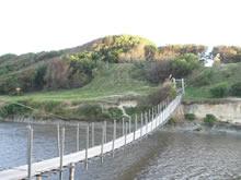 foto de puente colgante